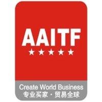 AAITF 2017 Shenzhen