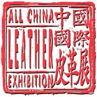 ACLE All China Leather Exhibition 2014 Shanghai