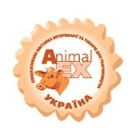 AnimalEX 2017 Kiev