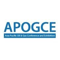 نمایشگاه نمایشگاه و کنفرانس صنعت نفت و گاز