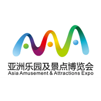 Asia Amusement & Attractions Expo AAA 2021 Guangzhou