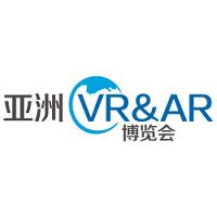 Asia VR&AR Fair 2021 Guangzhou