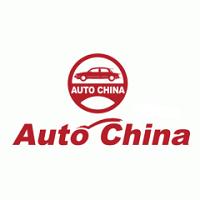 Auto China  Beijing