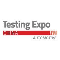 Automotive Testing Expo China 2020 Shanghai