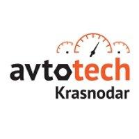 avtotech 2016 Krasnodar