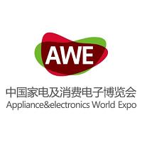 AWE Appliance & Electronics World Expo 2020 Shanghai