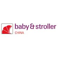 Baby & Stroller China 2021 Shenzhen