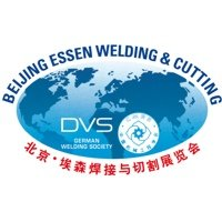 Beijing Essen Welding & Cutting Shanghai 2014