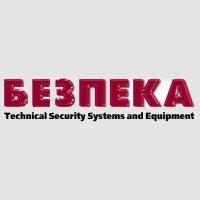 Bezpeka  Kiev