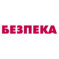 Bezpeka 2020 Kiev