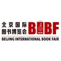 Beijing International Book Fair BIBF  Beijing