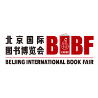 Beijing International Book Fair BIBF 2019 Beijing