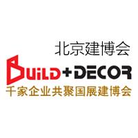 Build + Decor  Beijing