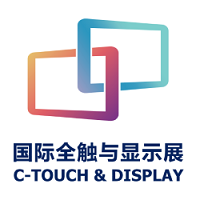 C-Touch & Display 2020 Shanghai