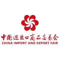 Canton Fair Phase 2  Guangzhou