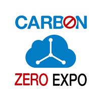 Carbon Zero Expo 2020 Goyang