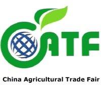 China Agricultural Trade Fair CATF 2019 Nanchang
