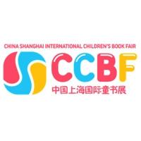 CCBF - China Shanghai International Children's Book Fair 2021 Shanghai
