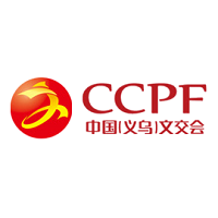 China Yiwu Cultural Products Trade Fair CCPF  Yiwu