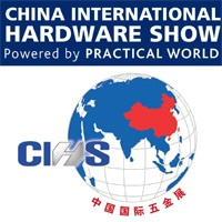 CIHS China International Hardware Show  Shanghai