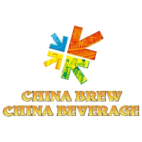 China Brew & Beverage 2020 Shanghai
