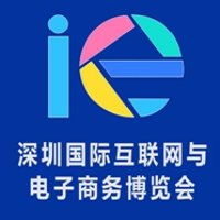 China International Internet and E-commerce Expo CIE 2019 Shenzhen