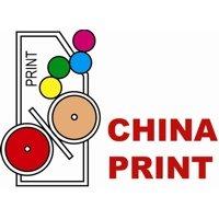 China Print 2017 Beijing