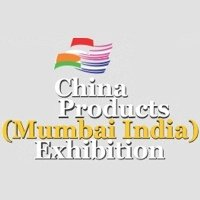 China Products Exhibition 2014 Mumbai