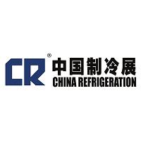 China Refrigeration 2020 Wuhan