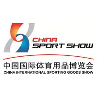 China Sport Show 2021 Shanghai