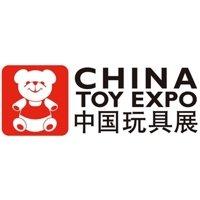 China Toy Expo 2017 Shanghai
