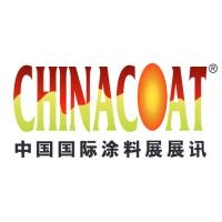 Chinacoat 2020 Guangzhou