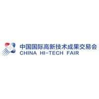 CHTF China Hi-Tech Fair  Online
