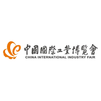 CIIF China International Industry Fair