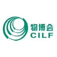 China Shenzhen International Logistics and Transportation Fair 2019 Shenzhen