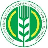 CIMAE China International Modern Agricultural Exhibition 2019 Beijing