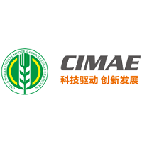 CIMAE China International Modern Agricultural Exhibition 2020 Beijing