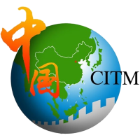 CITM China International Travel Mart 2020 Shanghai