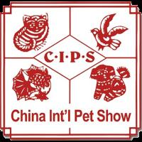 CIPS China International Pet Show 2020 Guangzhou