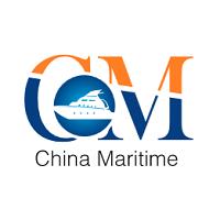 CM China Maritime 2021 Beijing
