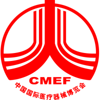 CMEF China International Medicinal Equipment Fair 2020 Shanghai