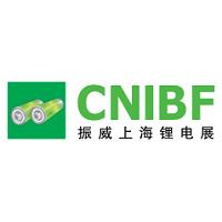 CNIBF  Shanghai