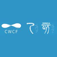 CWCF Watch & Clock Fair China 2019 Shenzhen