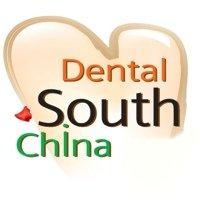 Dental South China 2017 Guangzhou