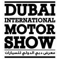 Dubai International Motor Show 2019 Dubai