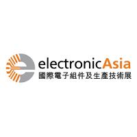 electronicAsia 2021 Hong Kong
