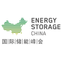 Energy Storage China  Guangzhou