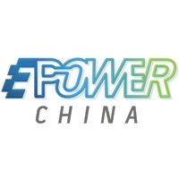 China EPower 2016 Shanghai