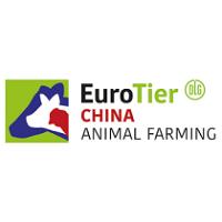 EuroTier China  Qingdao