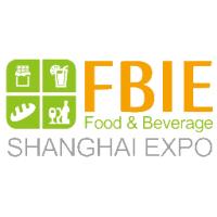 FBIE CHINA 2021 Shanghai